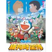 動漫 - 哆啦A夢-貓狗時空傳DVD