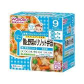 和光堂 雞肉蔬菜燴飯便當160g(80gx2盒)