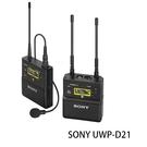【震博】Sony UWP-D21 專業無...