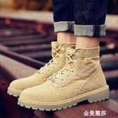 英倫風馬丁靴中幫工裝沙漠靴高幫男鞋冬季雪地復古百搭潮流男靴子 金曼麗莎