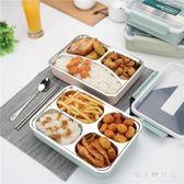 便當盒韓版加深學生飯盒多格餐盤成人分格便當盒注水保溫飯盒 QX727 【棉花糖伊人】