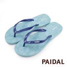 Paidal 馬卡龍色樹葉夾腳涼拖鞋-沁涼藍