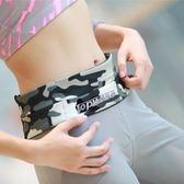 男女戶外健身裝備運動手機腰包女隱形輕薄貼身跑步薄多功能小腰帶—聖誕交換禮物