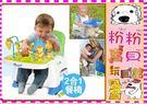 *粉粉寶貝玩具*專櫃同款~豪華款便利可攜寶寶餐椅~附遊戲盤+琴~可摺疊超實用~高度可調~方便攜帶