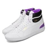 Puma 休閒鞋 Ralph Sampson Mid 白 紫 男鞋 運動鞋 高筒 【ACS】 37084705