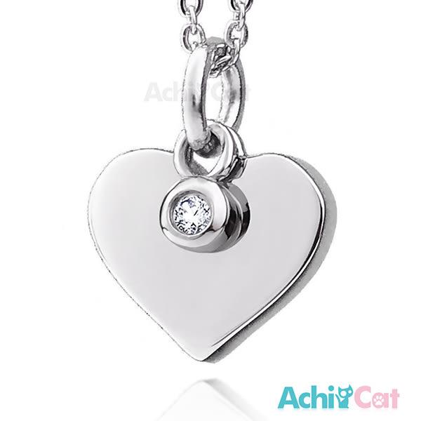 鋼項鍊 AchiCat 珠寶白鋼 閃耀愛心 送刻字