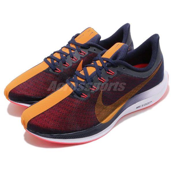 Nike 慢跑鞋 Zoom Pegasus 35 Turbo 藍 橘 全新科技 React 避震中底 運動鞋 男鞋【PUMP306】 AJ4114-486
