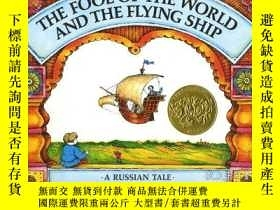 二手書博民逛書店The罕見Fool Of The World And The Flying ShipY256260 Ranso