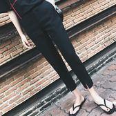 孕婦褲子春夏2018新款孕婦休閒西裝九分褲托腹外穿時尚款潮媽春秋 森活雜貨