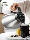 家用裝水不銹鋼保溫壺3升暖壺大容量保暖水壺熱水瓶咖啡大號茶壺 印象家品