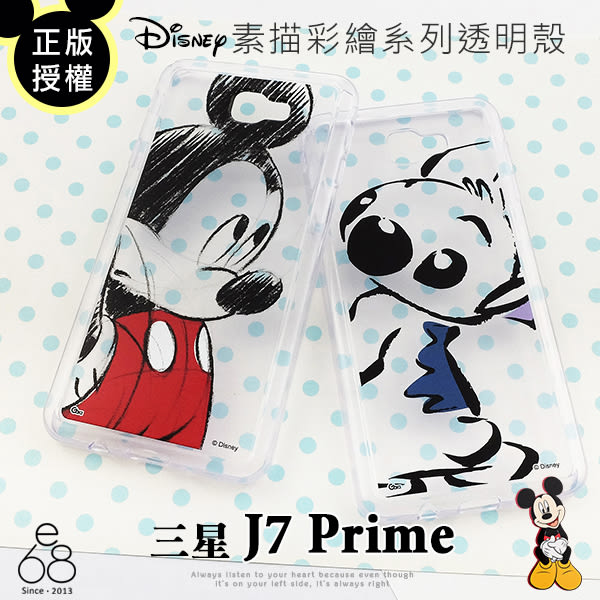 [專區兩件七折] 三星 J7 Prime 迪士尼 透明 手機殼 手機套 採繪素描 米妮史迪奇維尼 卡通 保護殼