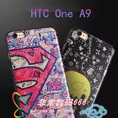 King*Shop~新款日韓蠶絲紋HTC one A9手機殼A9卡通矽膠套A9全包防摔軟殼