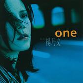 【停看聽音響唱片】【黑膠LP】楊乃文 / ONE
