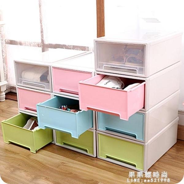 疊加抽屜式塑料收納箱內衣收納盒衣櫃衣服整理箱子衣物玩具儲物箱 果果輕時尚NMS