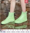 雨鞋 防護鞋套男女雨鞋防雨鞋套防滑耐磨防雨套防雨防水鞋子套 快速發貨
