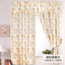 莫菲思 【芸佳】采風花語柔紗系列窗簾 紛黃花華- 150X120 (10色任選)
