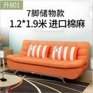 沙發床 折疊沙發床客廳小戶型多功能沙發經濟型出租屋兩用雙人布藝沙發床【快速出貨國慶八折】