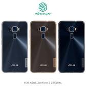 摩比小兔~ NILLKIN ASUS ZenFone 3 ZE520KL 5.2吋 本色TPU軟套  軟殼