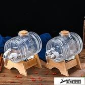 冷水壺帶龍頭 水果茶罐子冷水桶帶龍頭橫放冰箱涼水桶啤酒飲料可樂桶容器家用壺 酷男