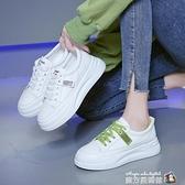 小白鞋女年新款百搭厚底白鞋運動夏季薄款透氣內增高單鞋秋款 蘇菲小店