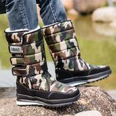 雪靴   冬季男士雪地靴防水短靴防滑加厚加絨棉靴英倫迷彩鞋