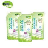 nac nac -抗敏無添加洗衣精補充包(綠)1000ml x15入 1559元
