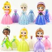 Q版換衣公主公仔 换装系列 索菲亞 奧羅拉 玩具公仔 玩偶禮物