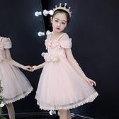 吊帶裙 女童洋裝夏裝新款洋氣兒童裙子夏季韓版小女孩公主裙中大童