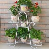 花架子多層室內特價家用陽台裝飾架鐵藝客廳省空間花盆落地式綠蘿 「免運」