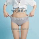 100%莫代爾中腰女式無痕內褲 蠶絲抑菌檔 純色舒適高彈大人版