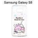 卡娜赫拉空壓氣墊軟殼 [睡午覺] Samsung Galaxy S8 G950FD (5.8吋)【正版授權】