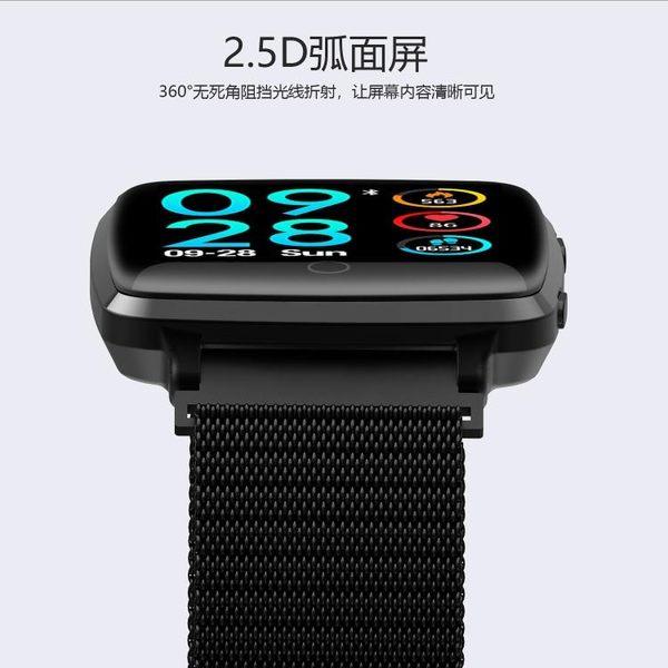 智慧手錶 智能手環BL89運動磁吸表帶心率血壓信息實時推送-小精靈生活館