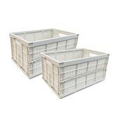 (組)摺疊小收納籃-淺米(2入組)