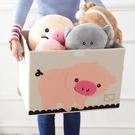 兒童玩具收納箱布藝寶寶整理箱家用儲物箱特大號玩具收納筐懶角落 NMS 露露日記