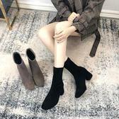 襪靴 短靴百搭方頭彈力靴加絨粗跟襪子靴馬丁靴 宜室家居