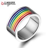 同志戒指 Z.MO鈦鋼屋 彩虹同性戒指 同志平權 LGBT 多元成家 白鋼戒指【BGS006】單個價