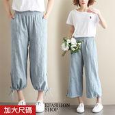 中大尺碼 立體紋褲管綁帶寬管褲-eFashion 預【K16601695】
