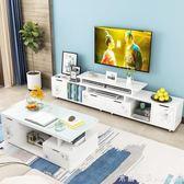 電視櫃 億家達電視柜多功能可伸縮客廳儲物柜簡約現代小戶型組合玄關地柜 米蘭街頭IGO