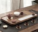 實木茶盤家用簡約茶海