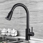 304不銹鋼抽拉廚房水龍頭雙出水冷熱洗菜盆水槽水龍頭 雙十一購物狂歡