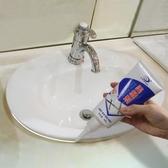 地磚修?? 美縫劑瓷磚地磚防水修補填縫劑防水防霉勾縫劑馬桶底座
