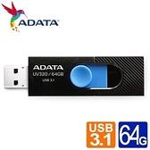 威剛 UV320/64GB USB3.2隨身碟(黑)