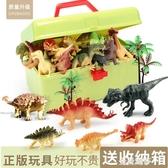 兒童恐龍玩具套裝仿真動物超大號塑膠模型三角龍小孩子霸王龍男孩金曼
