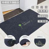 【免運】門口地墊進門浴室防滑墊簡約廚房地毯吸水衛生間入門墊子地墊家用
