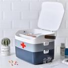 藥箱家用特大號多層大容量急救家庭藥品醫用收納盒醫藥收納箱 小時光生活館