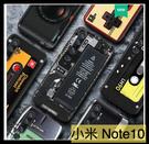 【萌萌噠】小米Note10 小米CC9pro 復古偽裝保護套 全包軟殼 懷舊彩繪 創意新潮 錄音帶 手機殼