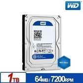 【台中平價鋪】全新 WD10EZEX 藍標2年保固 3.5吋 1TB 硬碟機(64MB快取) 代理商盒裝貨