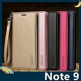 三星 Galaxy Note 9 Hanman保護套 皮革側翻皮套 隱形磁扣 簡易防水 帶掛繩 支架 插卡 手機套 手機殼