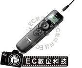 【EC數位】GODOX 神牛 液晶定時 可換線電子快門線 MC30 / MC36 Nikon F100、F90、F90X
