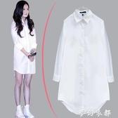 韓版bf風中長款白色襯衫女長袖防曬季休閒寬鬆性感睡衣大碼襯衣 夢幻衣都